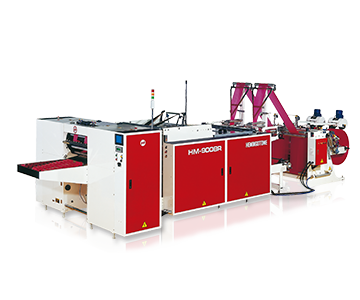 High Speed Fully Automatic Bottom Sealing Machine for Coreless Bags on Roll