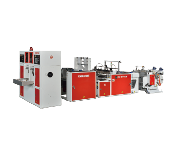 2 Lines Bottom Sealing Machine for Bags On Rolls With Core